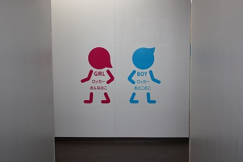 男の子女の子入口.JPG