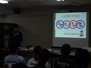 20150515研修②.JPG