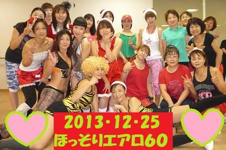P1070220.JPG