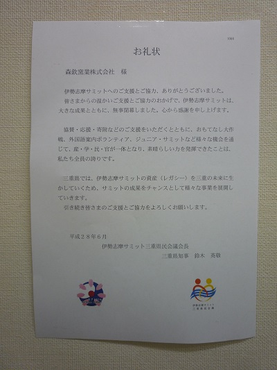 P1090784.JPG